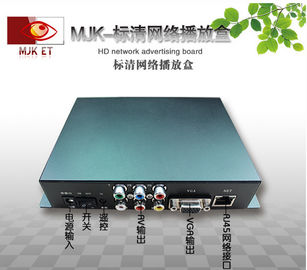 China Stand-alone Full HD Digital Media Box VGA AV 1080P / 720P With Multi-zone Display supplier