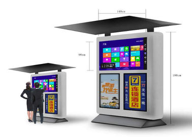 Android Network Advertising Outdoor Digital Signage 47 Inch High Brightness 2500 Nits