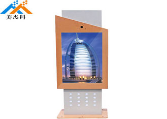 500cd/㎡ Brightness Outdoor Digital Signage 65 Inch 1080p Kios Multi Touch Operation