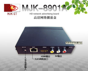 China 3G / WIFI HD 1080P Media Player Box WIth VGA / HDMI / AV Outlet , Telechip8901 Advertising Media Player supplier