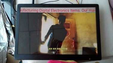 "China 22"" Android WIFI Digital Information Display With Antivibration design supplier"