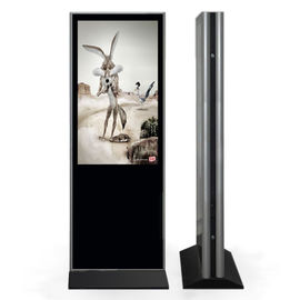 China 47inch Floor Standing Touch Screen Network Android LCD Digital Signage Display For Hotel supplier