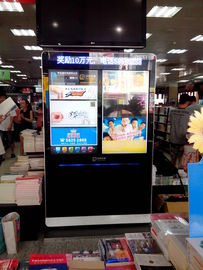 China Android System LCD Digital Screen Signage Display Full HD Double Screen supplier