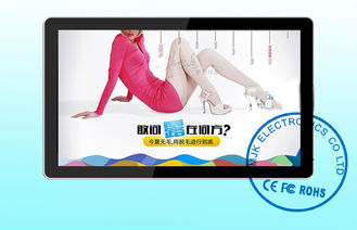 China Full HD 1080P Wall Mount LCD Display Water proof With 22 Inch supplier