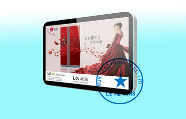 China High Brightness HD 46 Inch Wall Mount LCD Display Video Pictures Music , 1920 * 1080 supplier