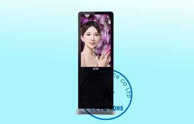China Untrathin LCD Digital Signage Display WIFI 42 Inch Floor Standing supplier