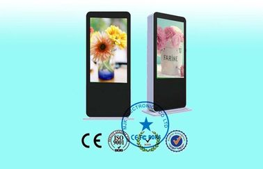 "China HD 42"" LCD Digital Sigange Display , Outdoor high grade LCD Panel supplier"