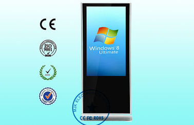 China WIFI LCD Touch Screen free standing Kiosk 1920 × 1080 Resolution supplier