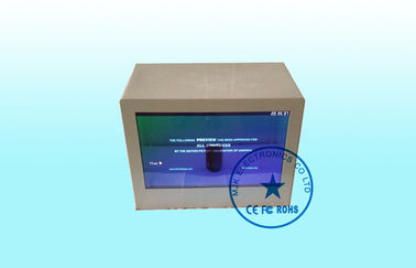 "China 22 Inch Showcase Transparent LCD Display 32"" Computer Configuration supplier"