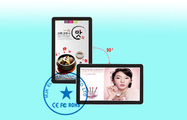 China 21.5 Inch Android LCD Advertising player / Free Standing digital signage supplier