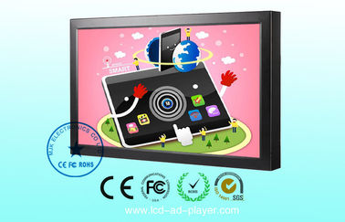 "China LED Backlight 19"" Touch Screen Digital Signage / Toshiba TFT LED Screen supplier"