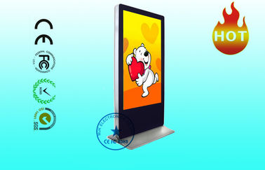 China 1080P HD Large  Touch Screen Digital Signage Wifi , Floor Standing 600cd/m2 supplier
