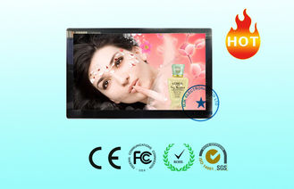 China Multimedia Wall Mount Custom LCD Display Information Release software supplier