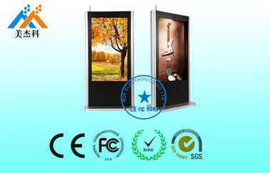 China 65inch Floor Standing Digital Signage Free Standing 16:9 Aspect Ratio supplier