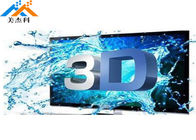 LCD 3840*2160p Glass Free 3D Digital Signage Display Floor Standing 450cd/㎡ Brightness