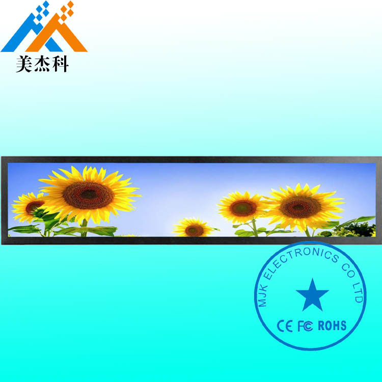 HD Screen Brightness 700cd Lcd Digital Signage Display 1920*540P Resolution