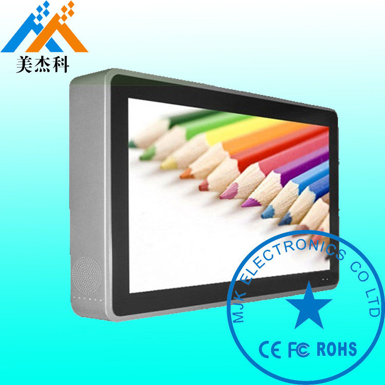 47inch Wall Mount Lcd Display High Brightness , Window Digital Signage For Advertising