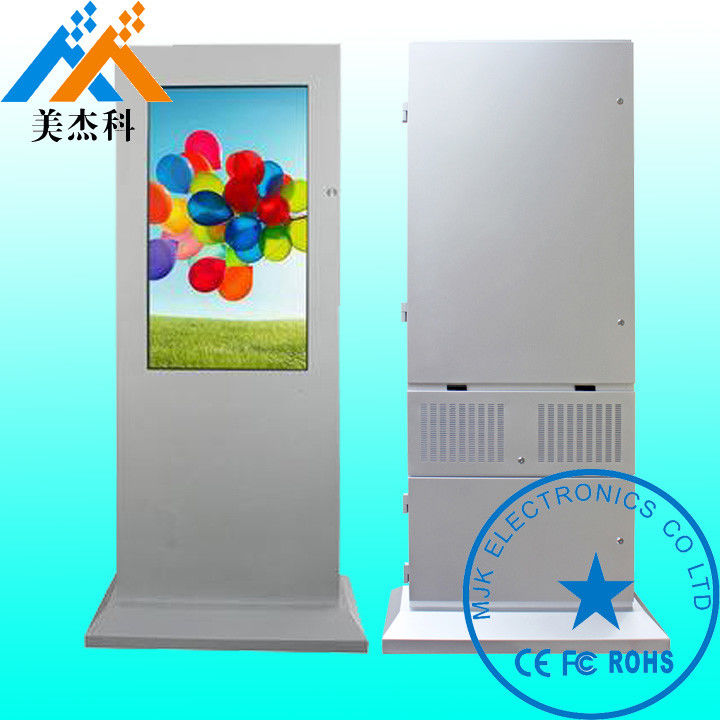 Free Standing Android Outdoor Digital Signage Display
