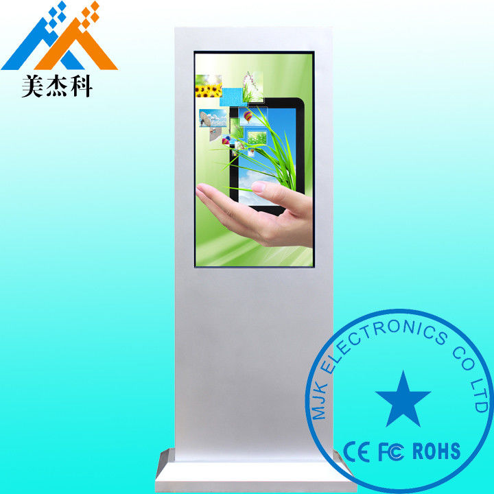 46 Inch IP65 Waterproof Exterior Digital Signage , Digital Advertising Screens For Airport