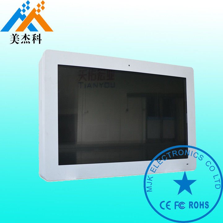 46 Inch High Resolution Wall Mounted Advertising Display 1080P For Stadiums