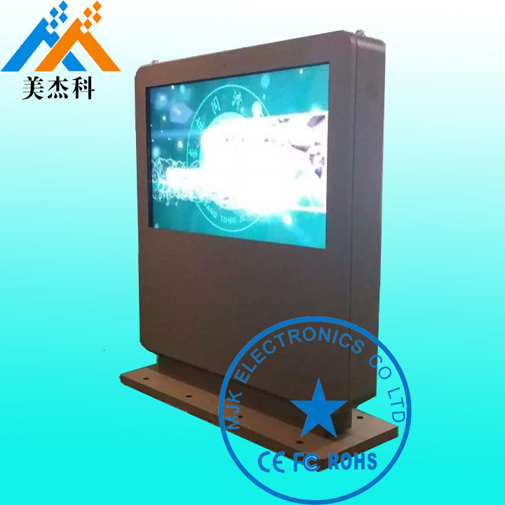 "70"" Exhibition Hall Multimedia Digital Signage Outdoor / Floor Standing Lcd Advertising Player"