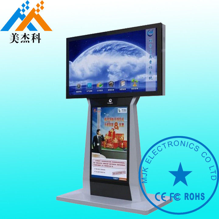Grade A LG Screen Retail Hd Digital Signage Touch Kiosk For Conference Center