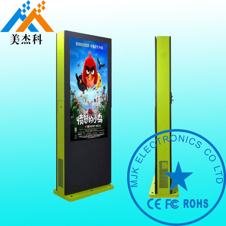 Rustproof HD Floor Standing window digital signage Outdoor With Wheels For Supermarket