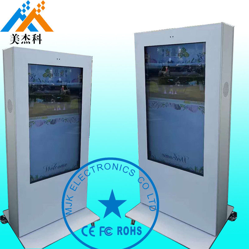 Outdoor Digital Signage on sales - Quality Outdoor Digital