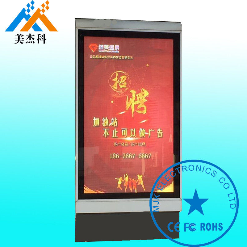 108 Inch High Resolution Android Based Digital Signage Screen Advertising For Gas Station