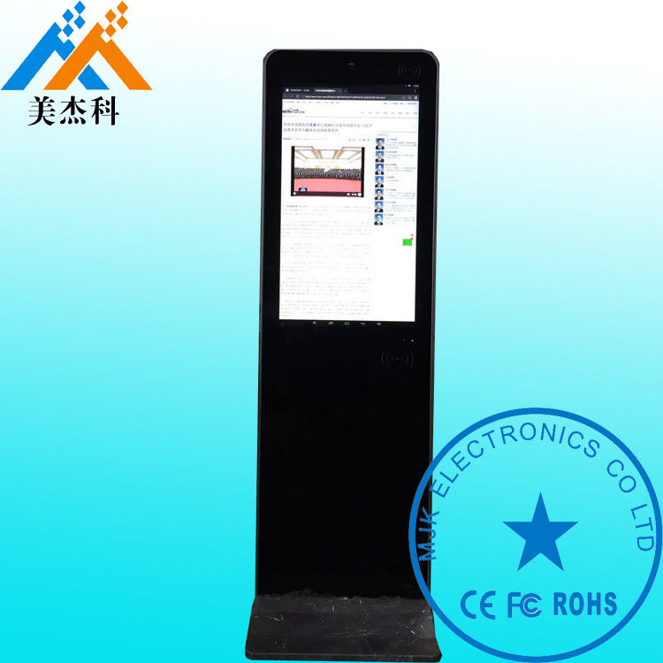 32Inch Lcd Digital Signage Display Windows System LG/Samsung Screen Touch Kiosk