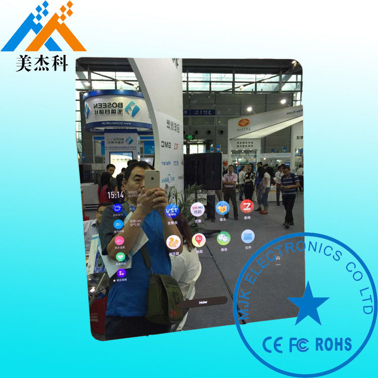 42Inch Touch Screen Magic Mirror Window System High Resolution 1080P For Hotel