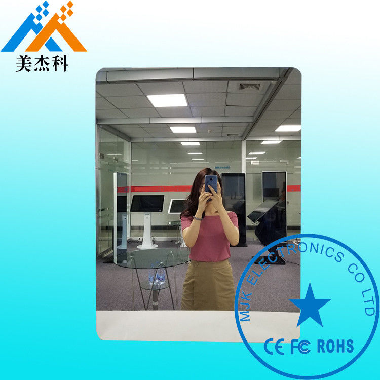 "42"" High Resolution 1080P Magic Mirror Touch Kiosk Windows System For Supermarket"