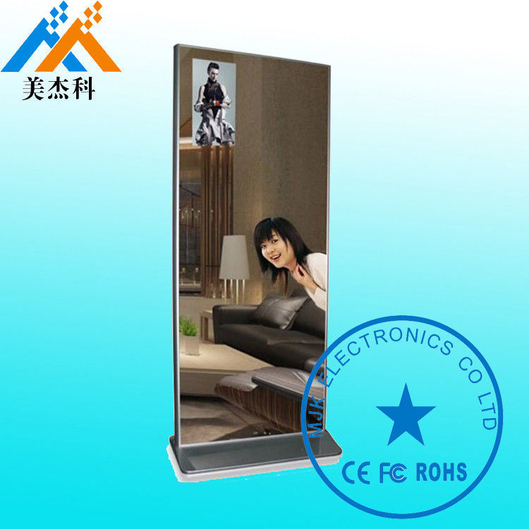 Indoor 55 Inch Interactive Digital Mirror Display Mirror Kiosk For Clothing Shop