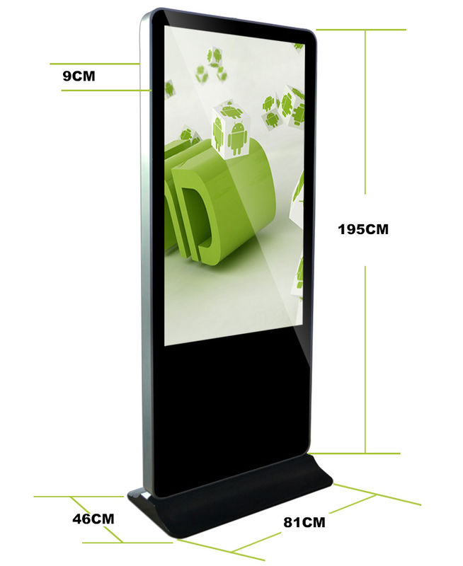 "19"" 22"" 32"" Stand Alone Digital Signage For Outdoor Advertising , Ultra - Slim LCD Display"