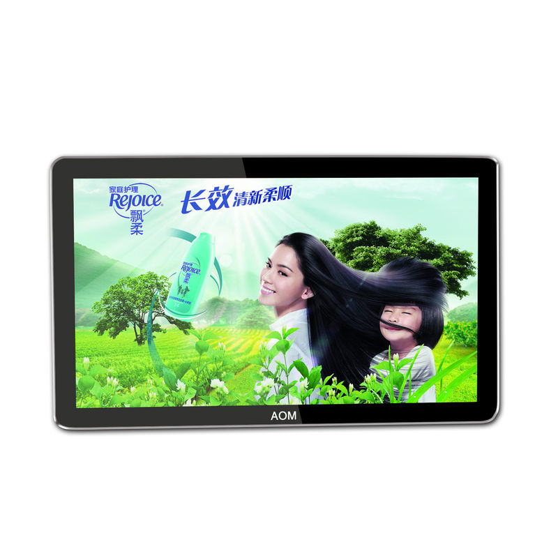 "Android 47"" 70"" LCD Digital Signage Display POP Metal Shell For Tourist Resorts , 500cd/m²"