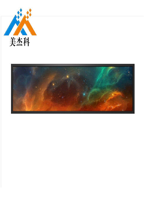 38.5 Inch Ultra Wide Stretched Bar Lcd Monitor Commercial Screen Advertising Display
