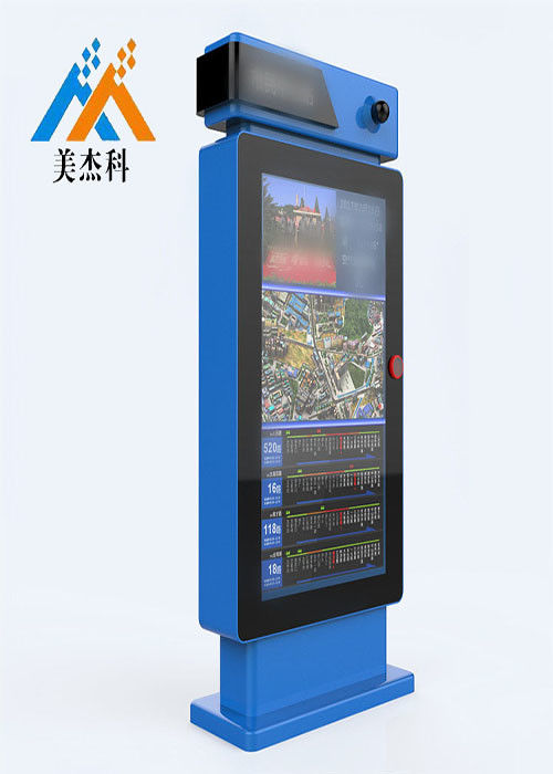 47 Inch LCD Digital Signage Advertising Display Outdoor Photo Booth Kiosk Player Screen