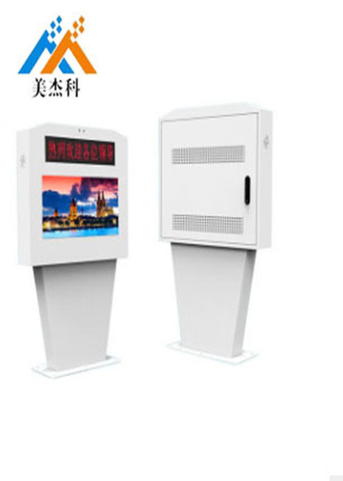 Waterproof Outdoor Digital Signage , Dual Lcd Touch Screen Display Information Kiosk