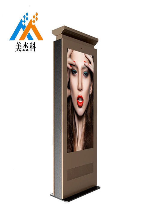 3G Wifi Totem Display Interactive Touch Screen Digital Signage Kiosk 42 Inch