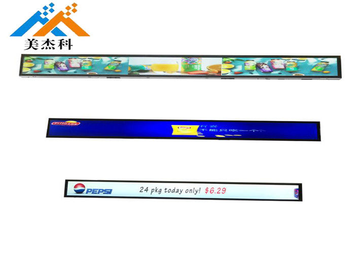 Supermarket Shelf Ultra Wide Monitor Screen , LCD Advertising Display 23 Inch