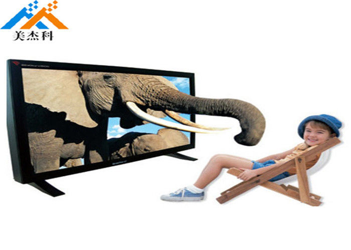 Advertising Player 3D Digital Signage Huge Screen Display With 3D Feeling Effect