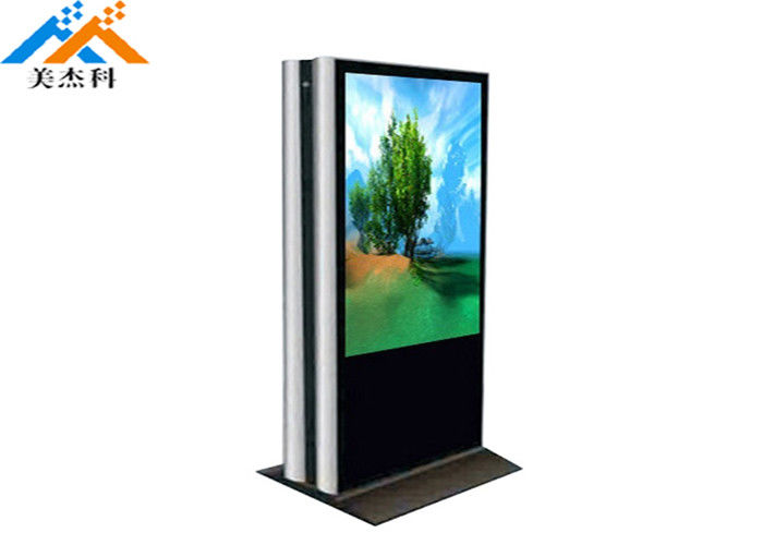 Smart Wifi Internet Android Advertising Digital Signage 32 Inch Standalone AC100~240V