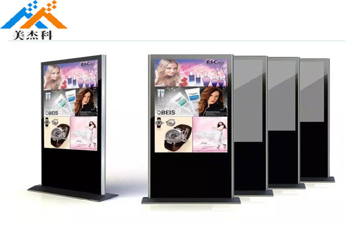 1920X1080 Resolution Advertising Digital Signage Screen Lcd Kiosk 65 Inch 50/60 HZ