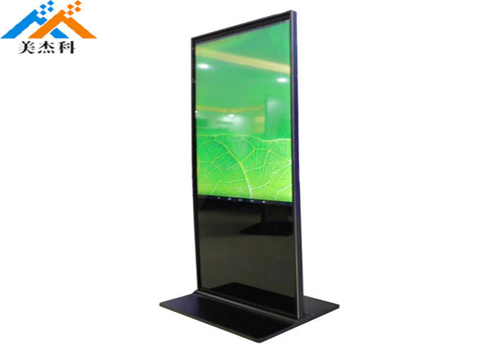 43'' Indoor Android Digital Signage , Touch Screen Kiosk For Information Query