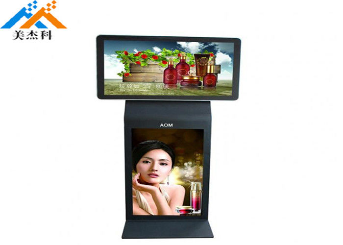Indoor Floor Stand Totem Touch Screen Kiosk 42 Inch All In One Computer LCD Displays