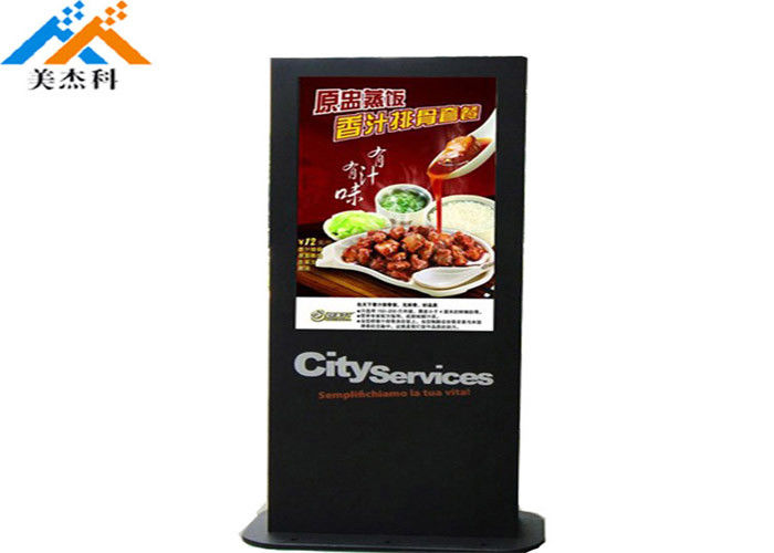 LCD Totem Digital Signage Outdoor Displays 85 Inch 500cd/㎡ Brightness 50/60 HZ
