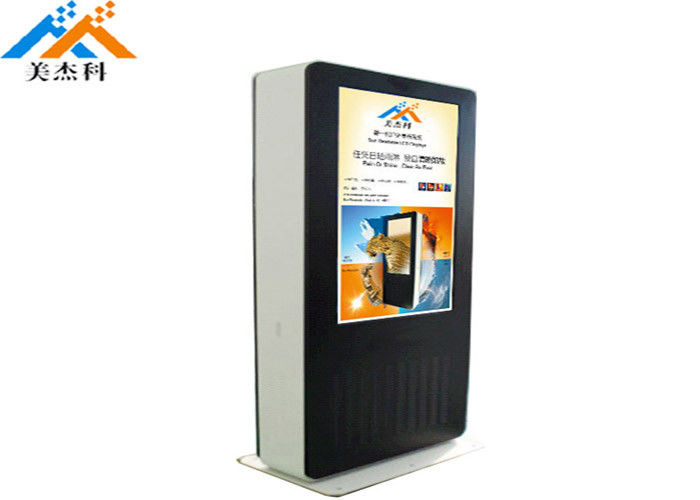 Touch Screen Outdoor LCD Digital Signage Customized 32-86 Inch Floor Stand Installation