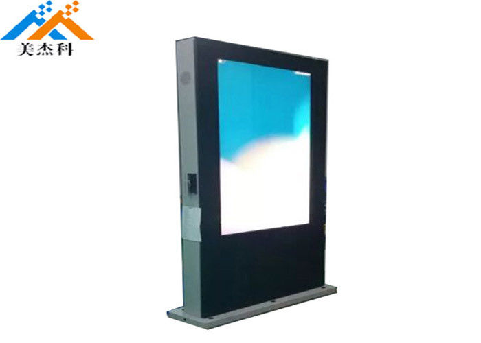 Standalone Advertising Outdoor Digital Signage Lcd Display IP65 Wide View Angle