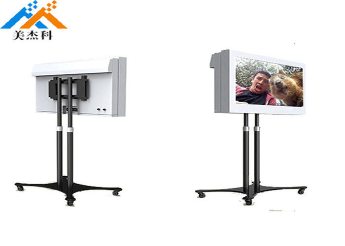 Infrared Touch Outdoor Digital Signage LCD Advertising Player 1500 Nits 1920*1080