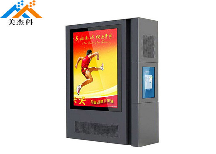 High Brightness Outdoor Advertising Lcd Display Screen 55 Inch AC100-240V 50/60 HZ